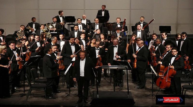 السيمفونى يعزف مختارات من اشهر اعمال برودواى بالاوبرا