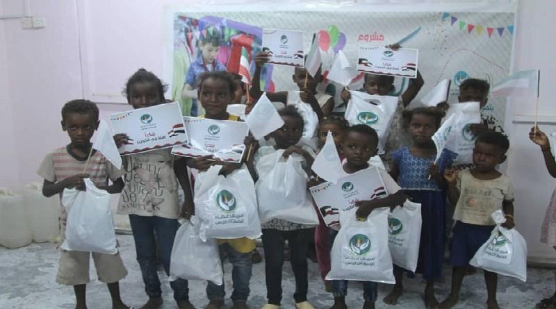 ربع مليون مستفيد من مشاريع غطاء الرحمة في اليمن لرمضان هذا العام