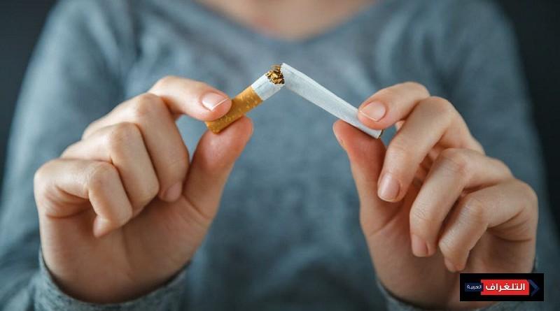 اقلع عن التدخين.. وتناول هذه الأطعمة