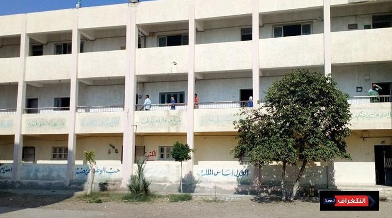 إيقاف مدير مدرسة بالشرقية أقام سرادق عزاء بفنائها
