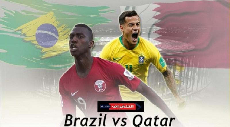 البرازيل وقطر مباراة ودية