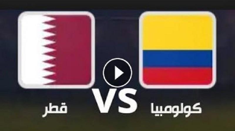 كولمبيا وقطر كوبا أمريكا 2019