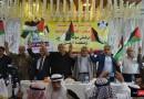 فتح : الرئيس محمود عباس أطلق الرصاصة الأولى على صفقة القرن وملحقاتها