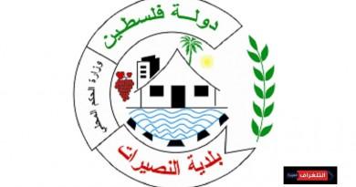 بلدية النصيرات: أزمة مالية خانقة قد تعصف بخدماتها للمواطنين