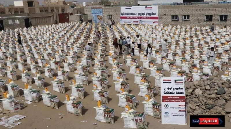 """""""إستجابة"""" تدشن مشروع توزيع السلة الغذائية بمحافظة مأرب"""