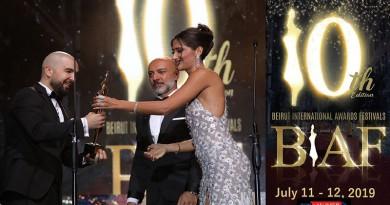"""تتويج الدوزي بدرع مهرجان """"بياف"""" الدولي في بيروت"""