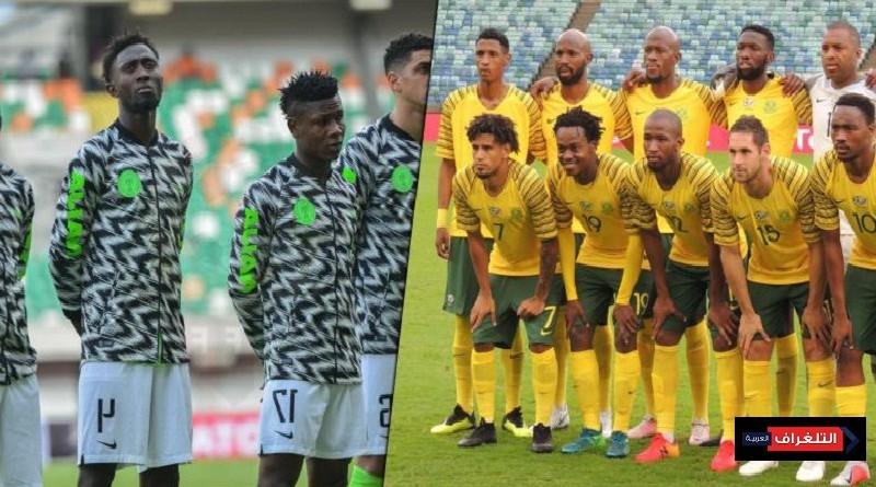 نيجيريا وجنوب إفريقيا كأس الأمم الأفريقية
