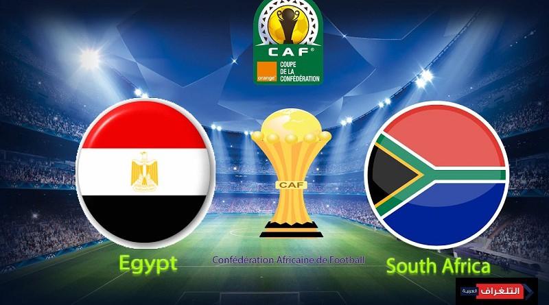 مصر وجنوب إفريقيا كأس الأمم الأفريقية