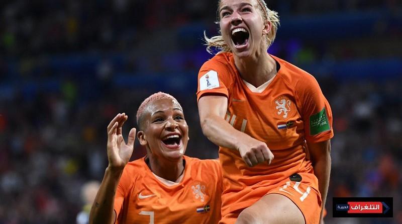 امريكا وهولندا كأس العالم للسيدات