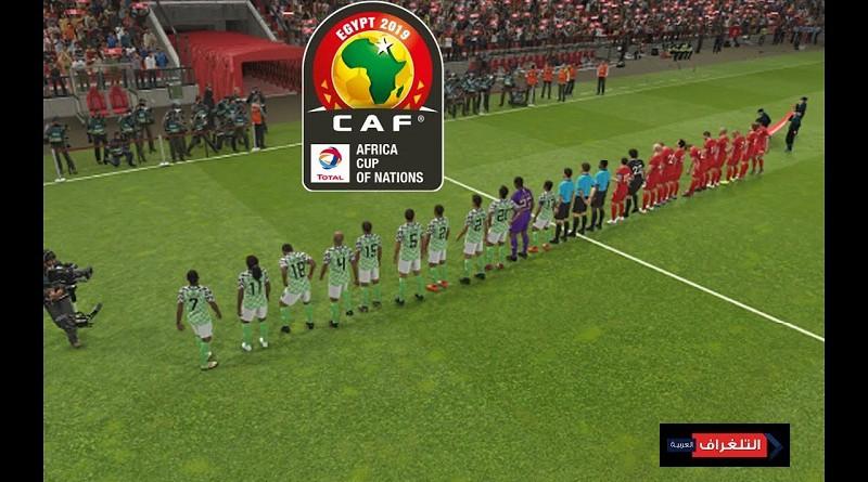 تونس ونيجيريا كأس الأمم الأفريقية