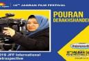عرض فيلم (تحت سطح الدخان) في حفل افتتاح مهرجان «جكران» السينمائي الدولي في الهند