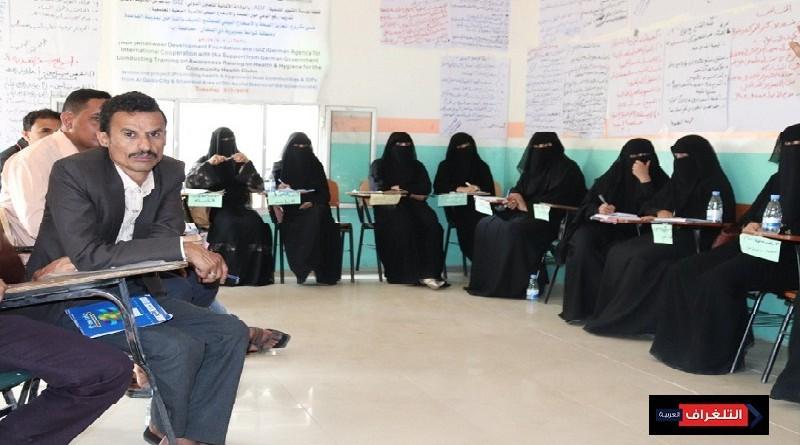 التنوير للتنمية تنفذ دورة TOT وتدريب فرق رفع الوعي الصحي وتنفيذ جلسات التوعية