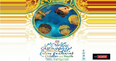 32nd International Film Festival for Children and Youth hold 7 expert workshops