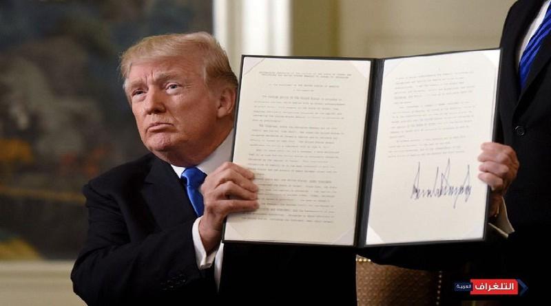 """ترامب يحدد موعد طرح """"صفقة القرن"""""""