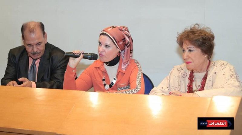 تمكين المرأة بمركز سينما الحضارة
