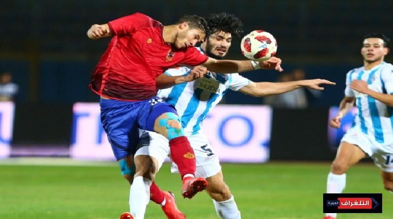 بيراميدز يُقصي الاهلي من ثُمن نهائي كأس مصر