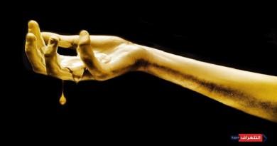 الذهب يُذهل علماء الفيزياء