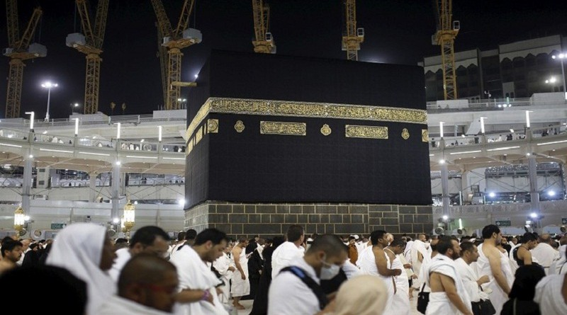 السعودية تعلن ثبوت هلال شهر ذي الحجة