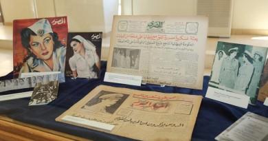 معرض الأميرة فوزية يوضح التباين في رؤية وسائل الإعلام الغربية والمحلية للمرأة المصرية