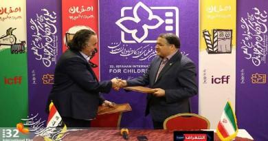 تعاون سينمائي مشترك بين مؤسسة الفارابي الايرانية والسينما والمسرح العراقية