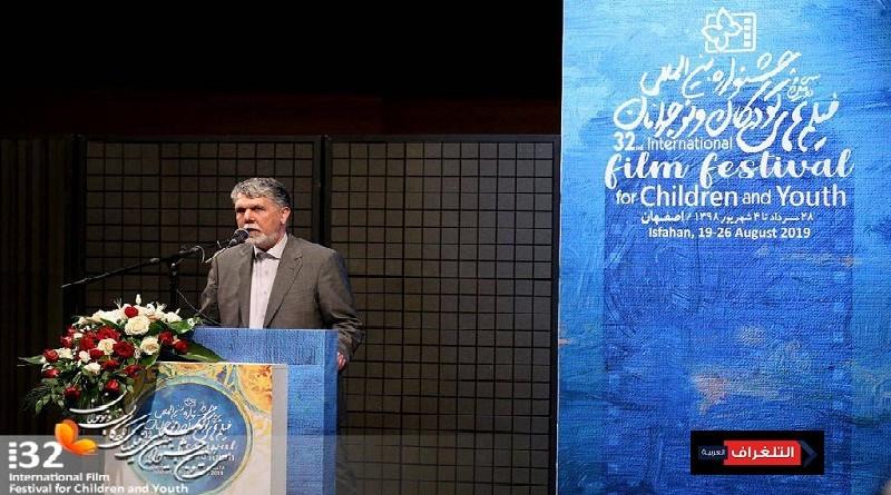 اختتام فعاليات مهرجان الأطفال السينمائي الـ32 باصفهان بمشاركة دولية واسعة