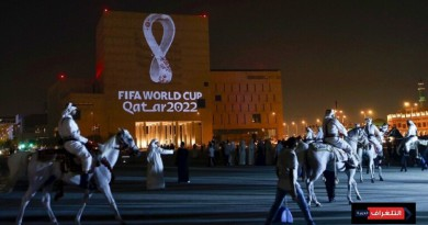 تفاصيل الشعار الرسمي لمونديال قطر 2022