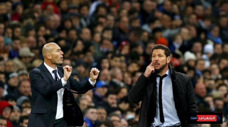دييجو سيميوني على رأس قائمة أعلى المدربين أجراً في أوروبا