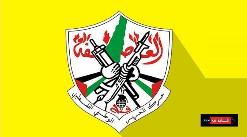 فتح : قرار الرئيس بحل هيئة شؤون العشائر بقطاع غزة دستوري نظامي