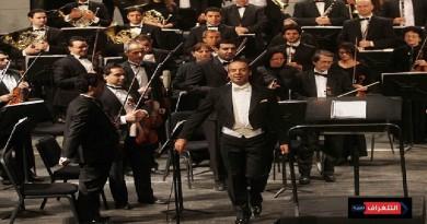 السيمفونى يعزف اعظم المؤلفات الروسية بالاوبرا