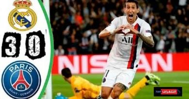 أهداف باريس سان جيرمان وريال مدريد