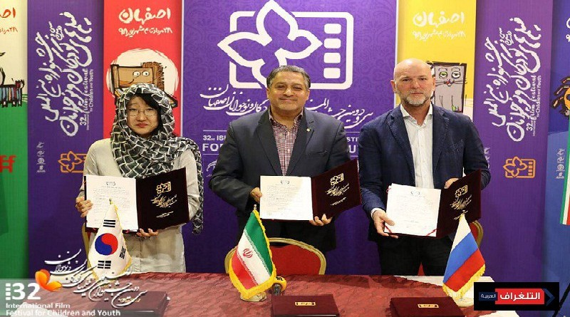 Iran, Russia, South Korea sign cinematic MoU