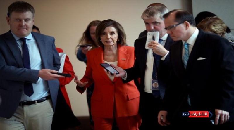 واشنطن بوست : بيلوسي ستعلن بدء تحقيق رسمي بشأن إمكانية عزل ترامب