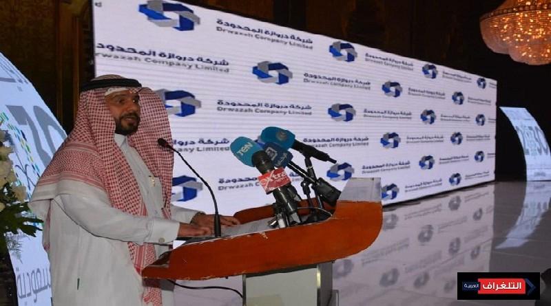 رئيس الغرفة التجارية بالجوف : مجموعة عقارية سعودية تبدأ نشاطها في مصر باسثثمارات 10 مليارات
