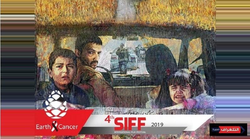 فيلم «قصر شيرين» يُعرض في مهرجان السليمانية السينمائي الدولي الرابع