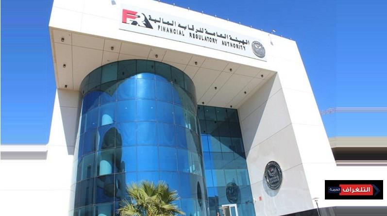 شركات «السمسرة» تنذر اتحاد الأوراق المالية وتؤكد: تأجيل الانتخابات مخالف للقانون