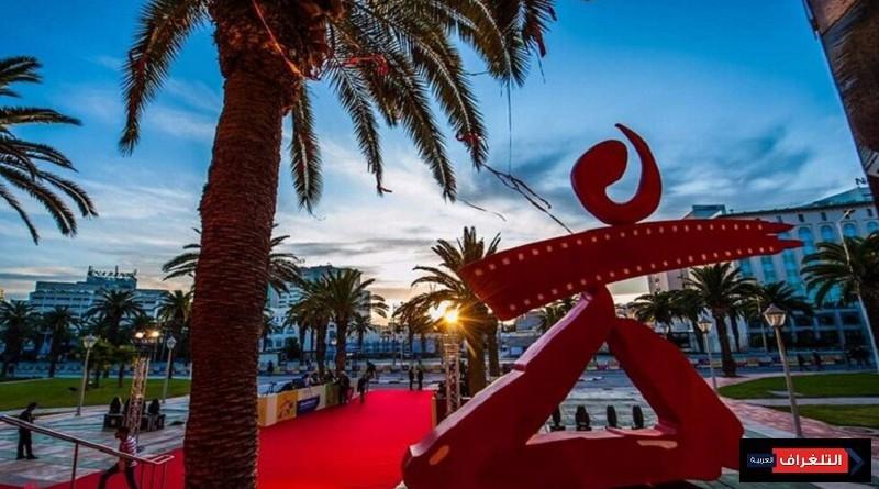 افتتاح فعاليات أيام قرطاج السينمائية وسط جدل واسع على الشبكات الاجتماعية