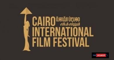 اسبوع النقاد والتنافس بين سبعة أفلام من القارات الخمس