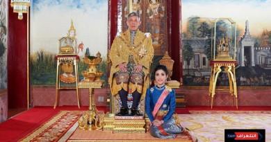 ملك تايلاند يجرد زوجته الجديدة من ألقابها الملكية ورتبها العسكرية