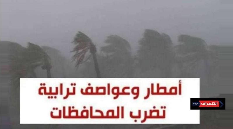 طقس الجمعة : أمطار غزيرة رعدية ونشاط شديد للرياح يضربان أغلب المناطق الشمالية