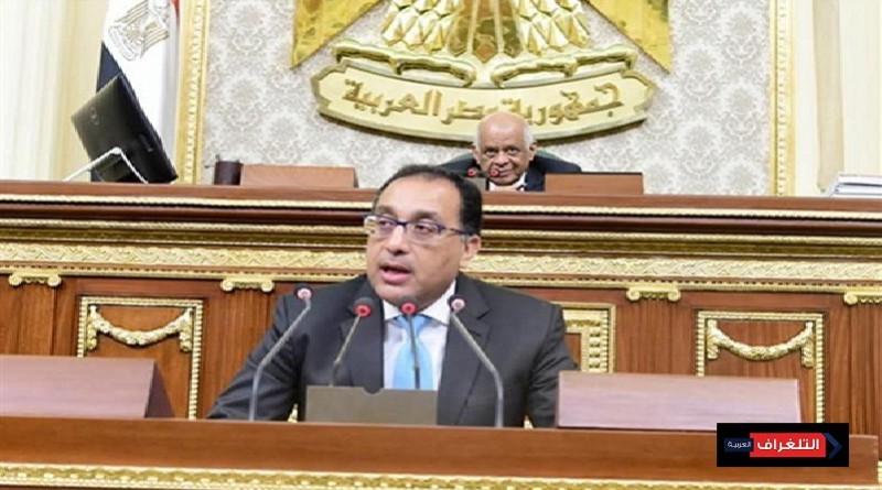 عضو بالبرلمان يخاطب مدبولي : مفيش صحة في مصر.. مصر من غير صحة