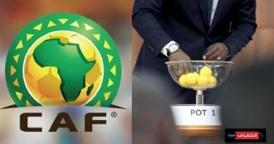 اليوم سحب قرعة دوري أبطال إفريقيا
