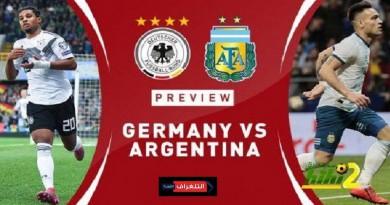 المانيا والارجنتين مباراة ودية