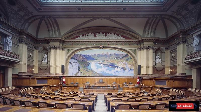 الانتخابات السويسرية الفيدرالية 2019