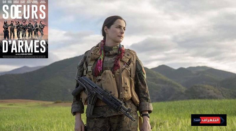 فيلم «أخوة الحرب» يفتتح مهرجان السليمانية السينمائي الدولي الرابع