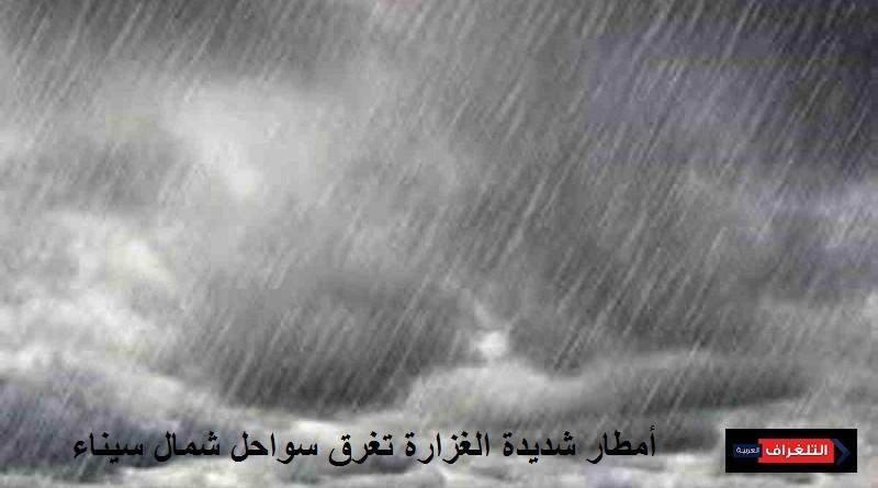 طقس السبت: اخر أيام حالة عدم الاستقرار وشرق البلاد تتعرض لإمطار طوفانية
