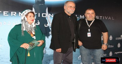 4th Slemani International Film Festival with awarding 5 prizes