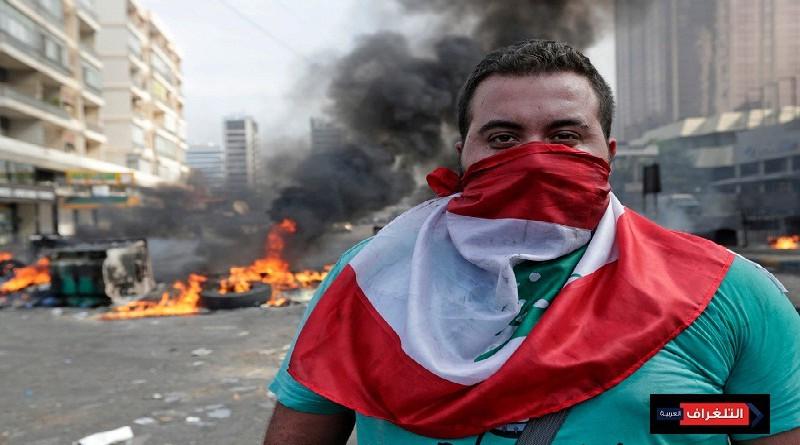 شلل في لبنان والحكومة تترنح والاحتجاج يتواصل