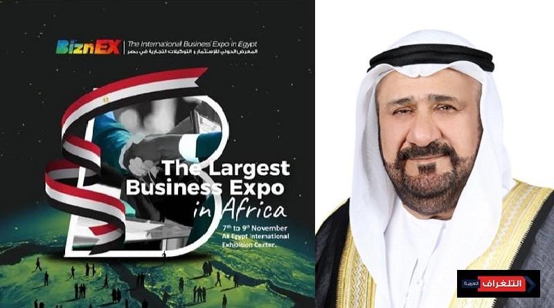 السعودية والإمارات تشاركان في «بيزنكس 2019» للعام الثاني بالقاهرة