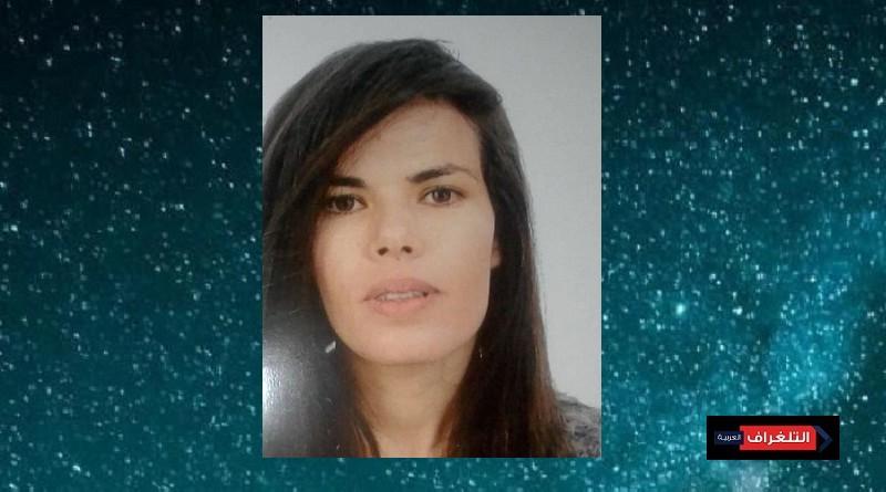 سميرة بغزو - الجزائر