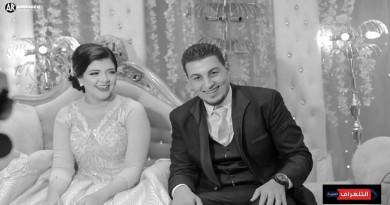 التلغراف تهنئ العروسين بالخطبة